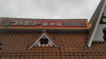 20120620114819.jpg
